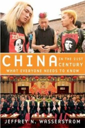 China in the 21st Century by Jeffrey N. Wasserstrom
