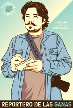 Portrait of Erick Huerta by Ernesto Yerena