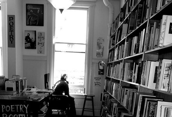 poetryroom_poetryprizeannouncement