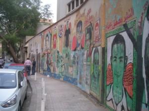Egypt main