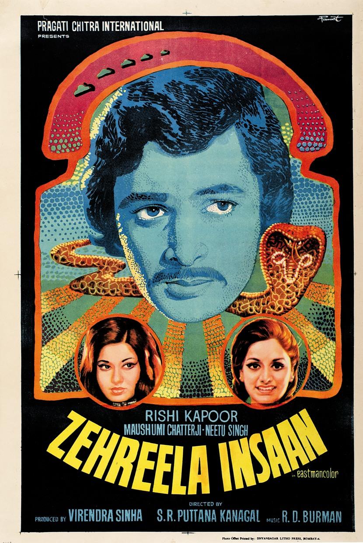The Art of Bollywood | Art, Book Reviews, Media, Pop Culture