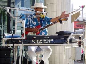 Arthur Nakane