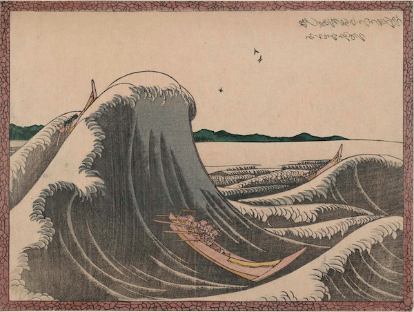 """Express Delivery Boats Rowing through Waves,"" Katsushika Hokusai (1760–1849)"