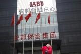 China Ambitious Anbang