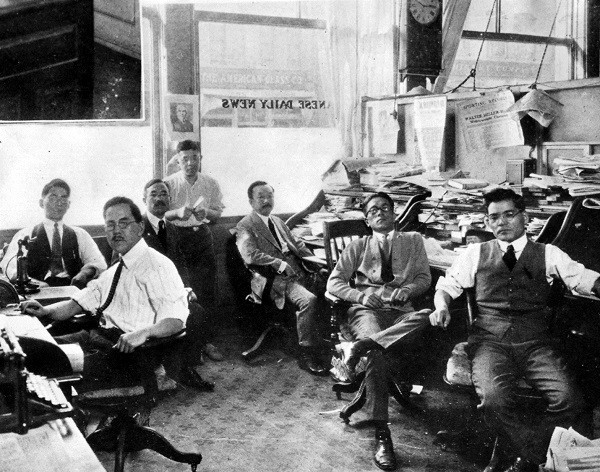 The Rafu Shimpo's editorial staff in the 1930s