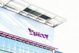 Geis on Yahoo LEAD