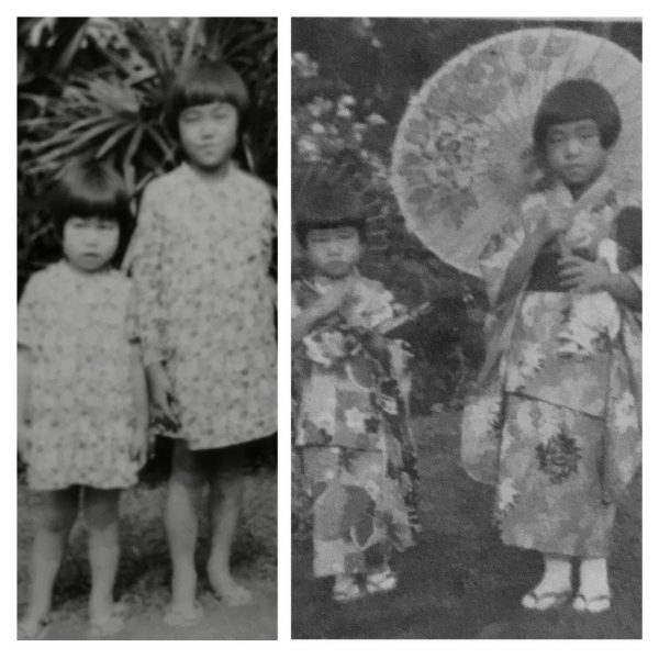 Author's mom and younger aunt who identified as Hawaii-born Japanese Americans. Photo circa 1930s.