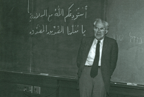 Wilfred Cantwell Smith at Harvard University.