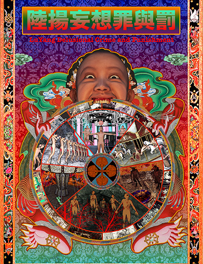 Hearse Delusional Mandala by the artist Lu Yang, shown at the exhibition One World Exposition #like4like. Courtesy of One World Exposition #like4like.