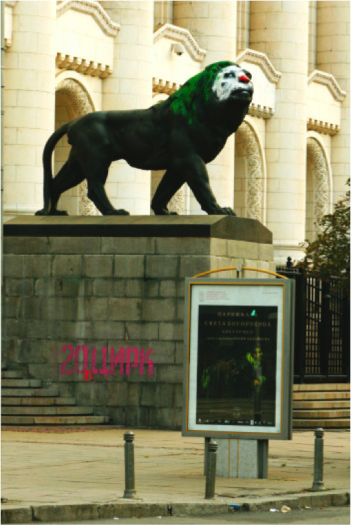 One of the bronze lions at the Palace of Justice in Sofia, Bulgaria, as transformed by Destructive Creation in 2013. Image courtesy of Destructive Creation.