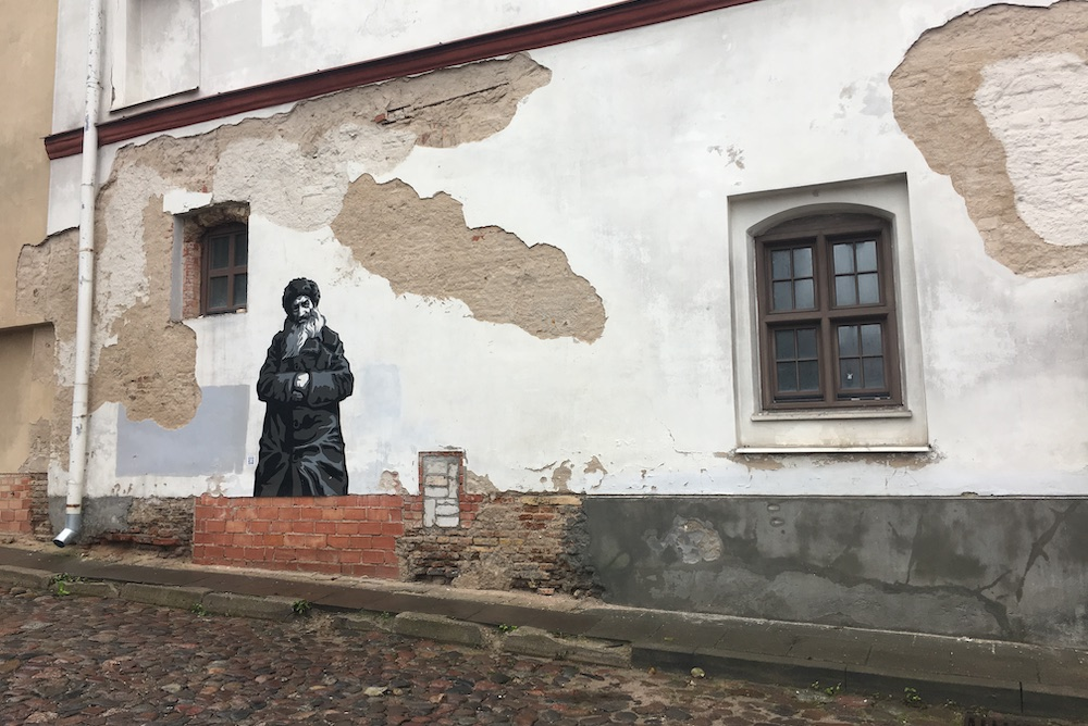 A mural on a wall in the former Jewish ghetto of Vilnius